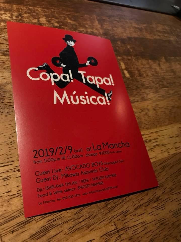 CopaTapaMusicaVol.2